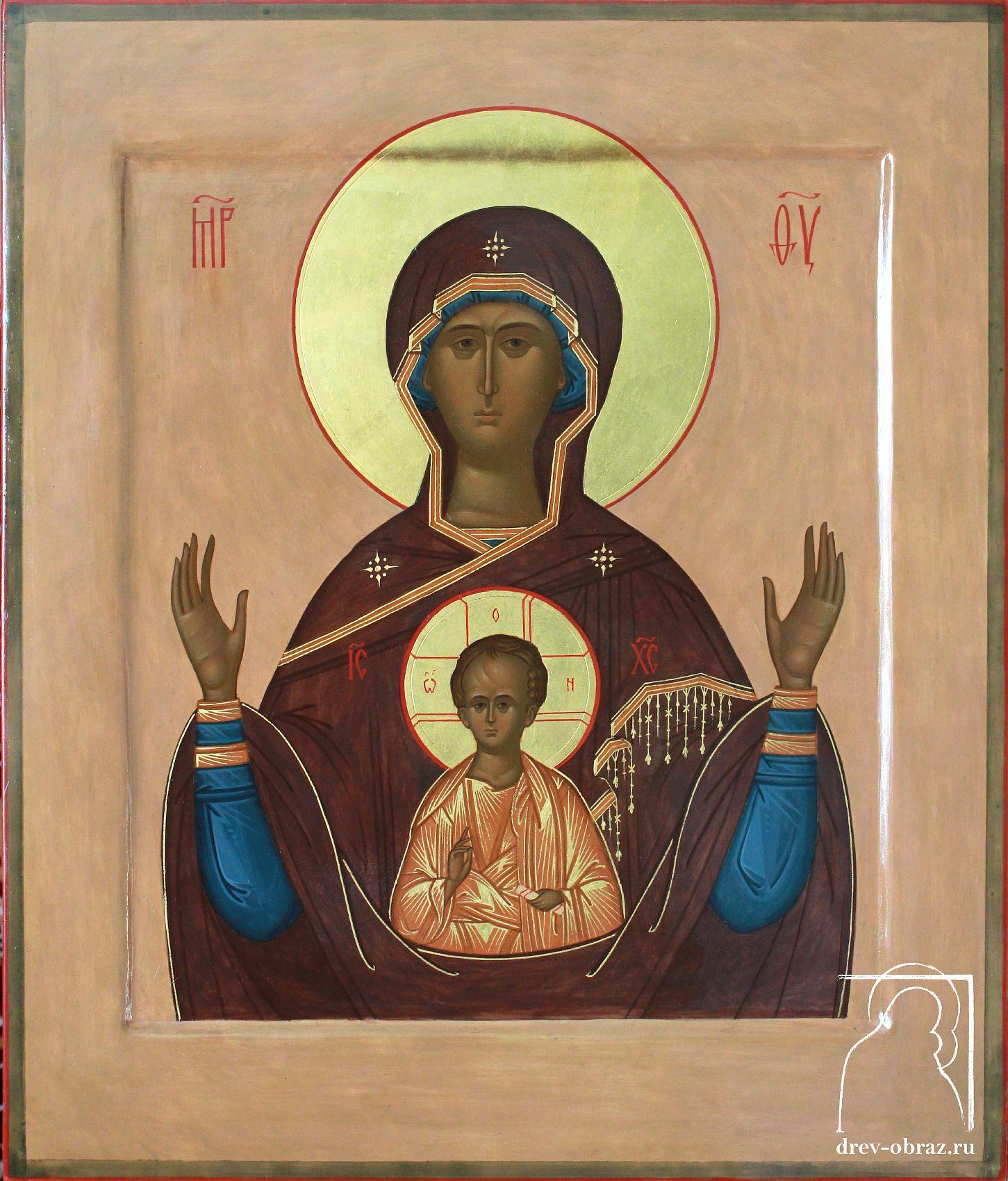 Заказать икону Богородицы 6832