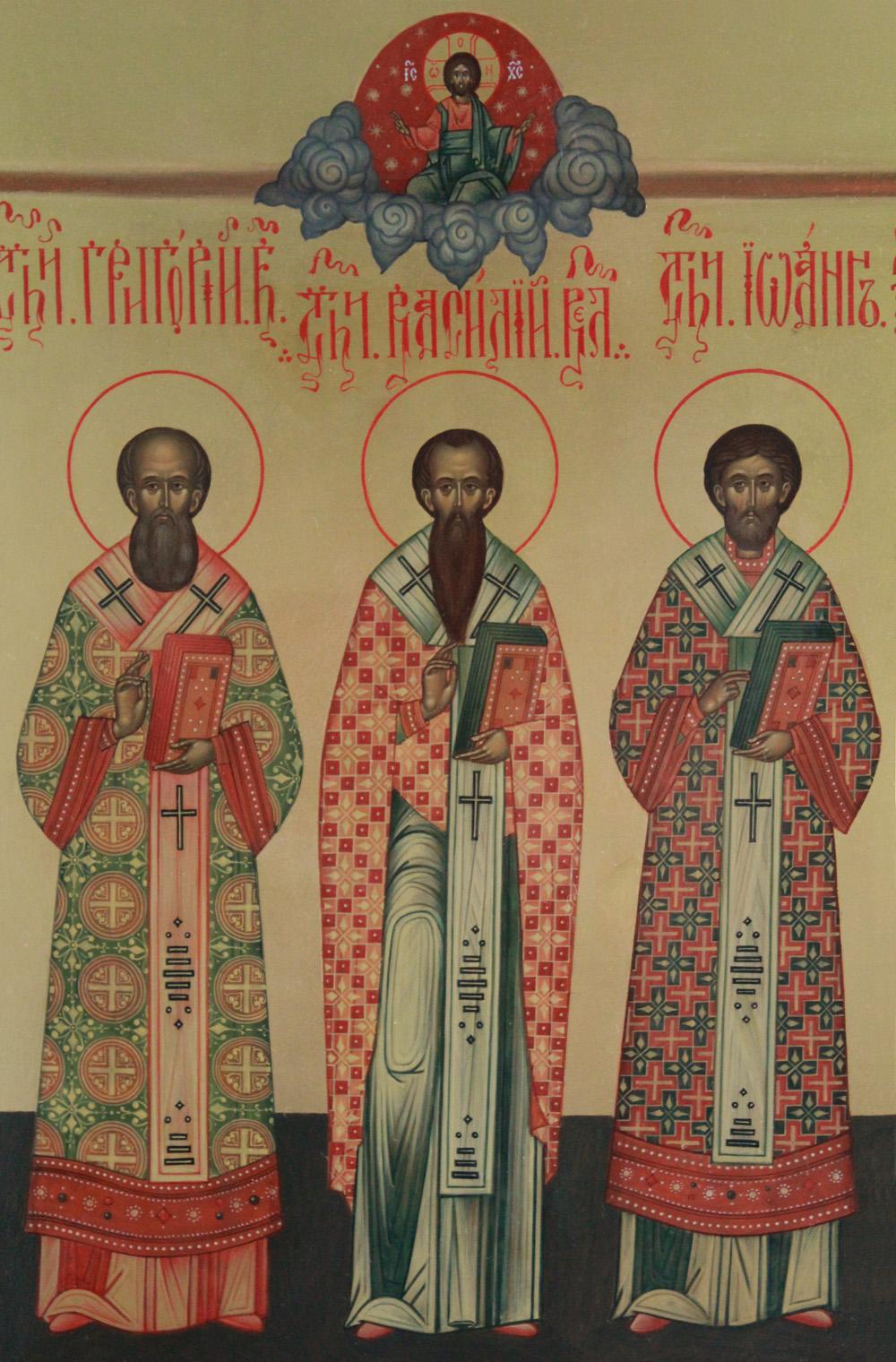 Фрагмент иконы