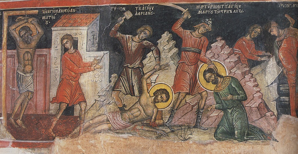 Мучения апостола Матфия, Адриана, Андрея Стратилата, Иу
