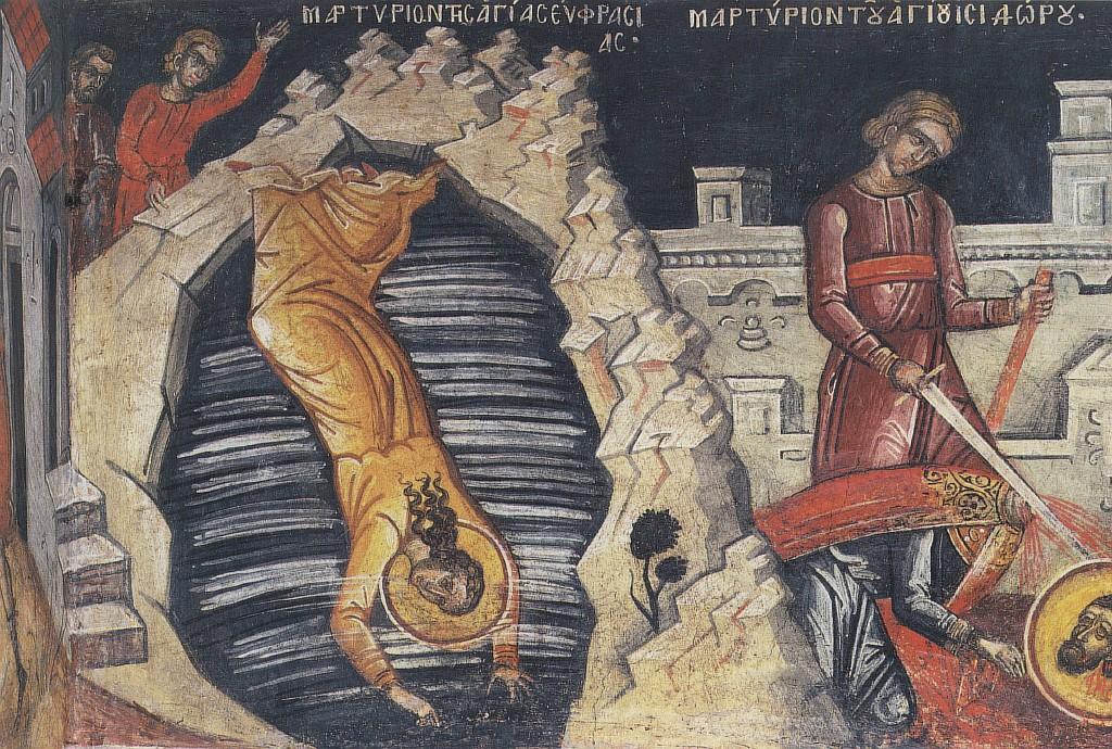 Мучения св.Евфросинии и Исидора