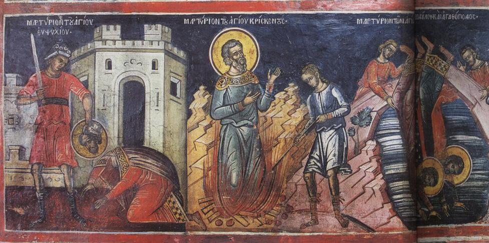 Мучения св.Евпсихия и Крискента