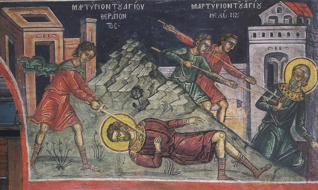 Мучения св.Ферапонта и Менигна