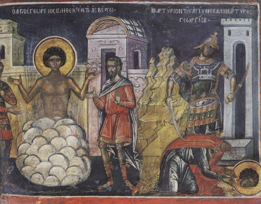 Мучения св.Георгия (2)
