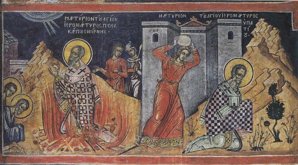 Мучения св.Поликарпа Смирнского и Ипатия Гаггрского