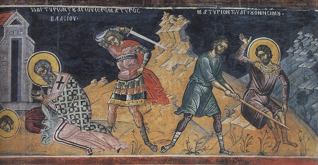 Мучения св.Власия Севастийского и апостола Онисима