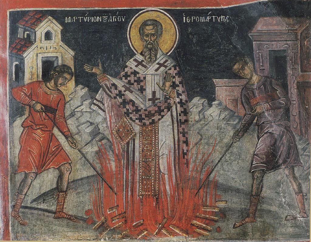 Мучения священномученика