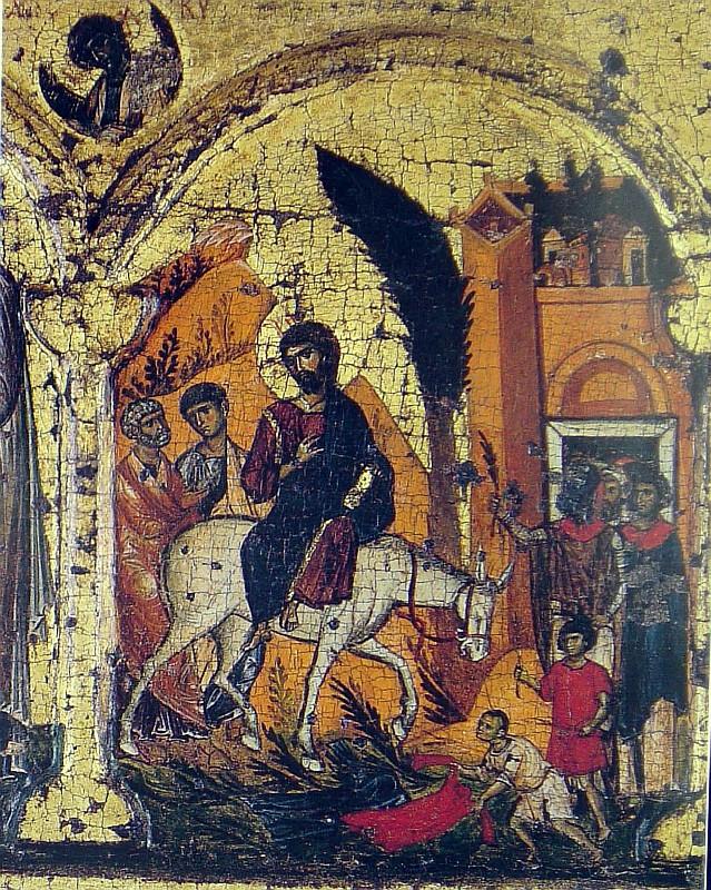 Вход Господень во Иеросалим. Афон. Ватопед