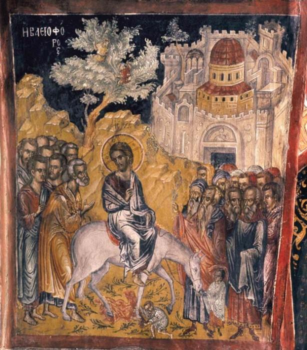 Вход Господень во Иеросалим. Фреска работы Феофана Критского. Метеора, церковь св. Николы