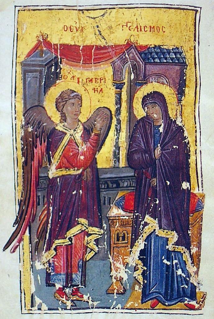 EVAГГЕЛICMOC (Евангелисмос) - Благовещение