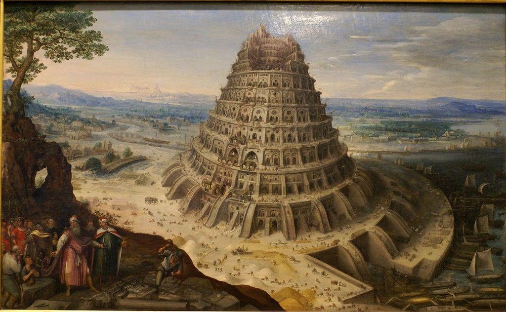 Вавилонская башня 1