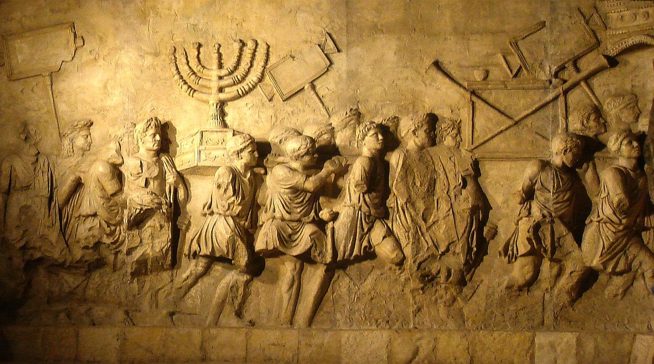 Иудейское пленение