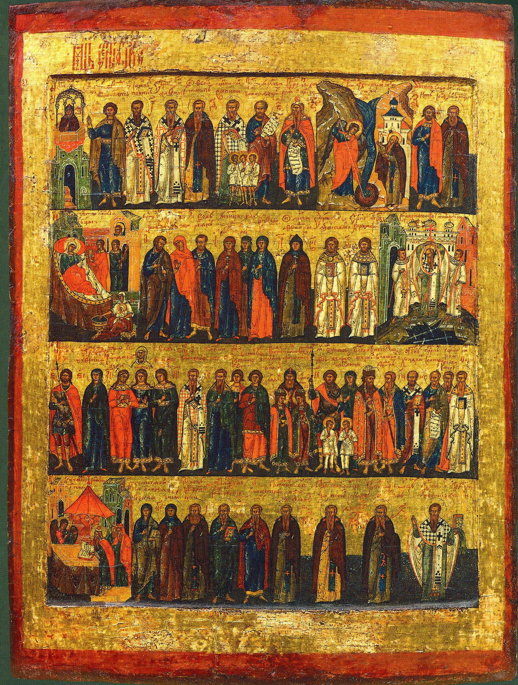 Минейные иконы. Иконы всех святых.