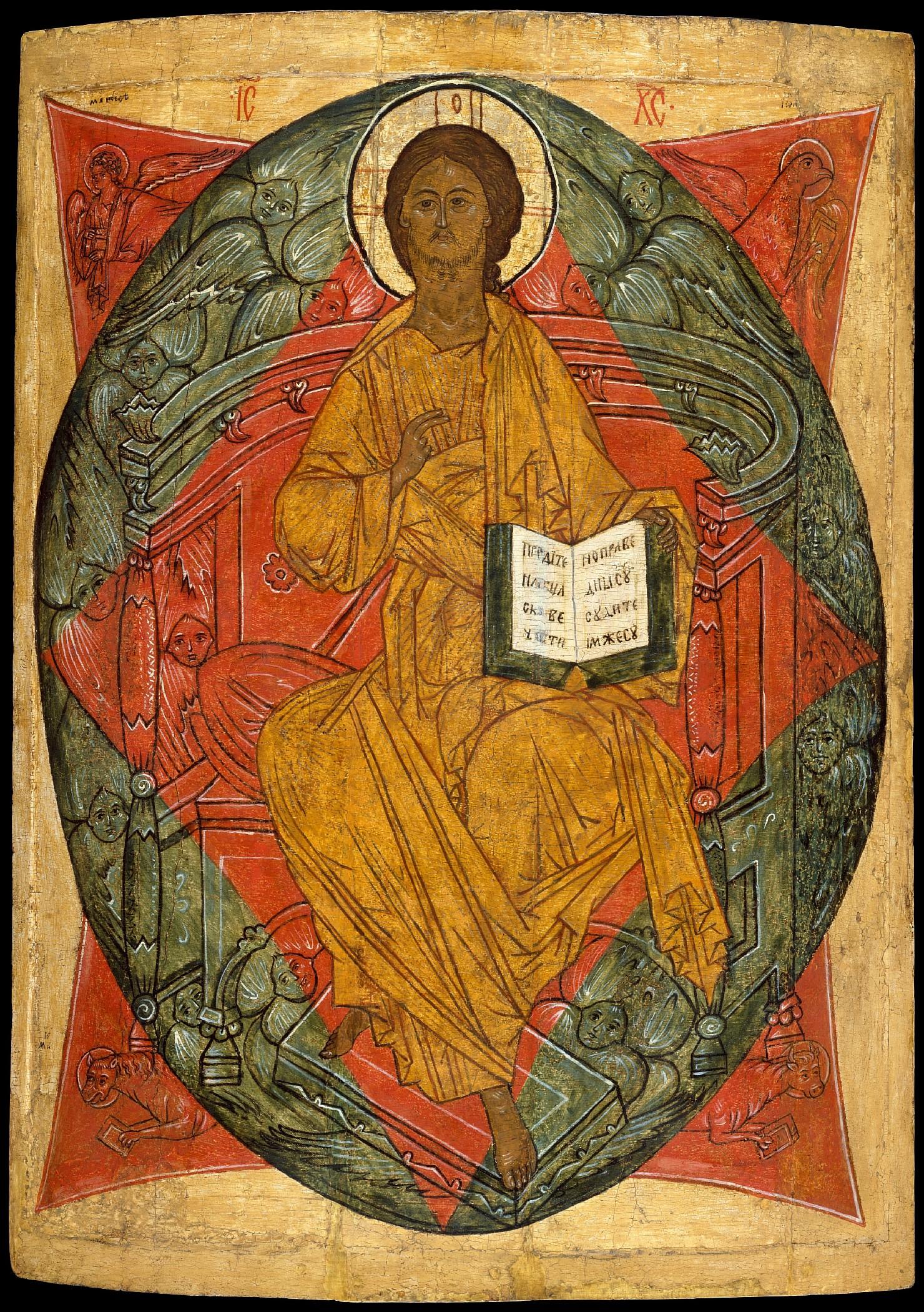 Икона Cпас в Силах