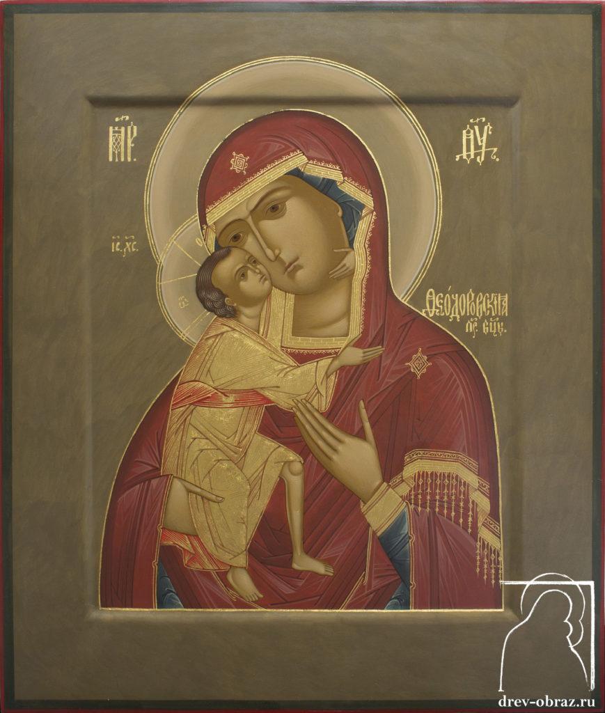 Купить писанную Феодоровскую Икону Божией Матери