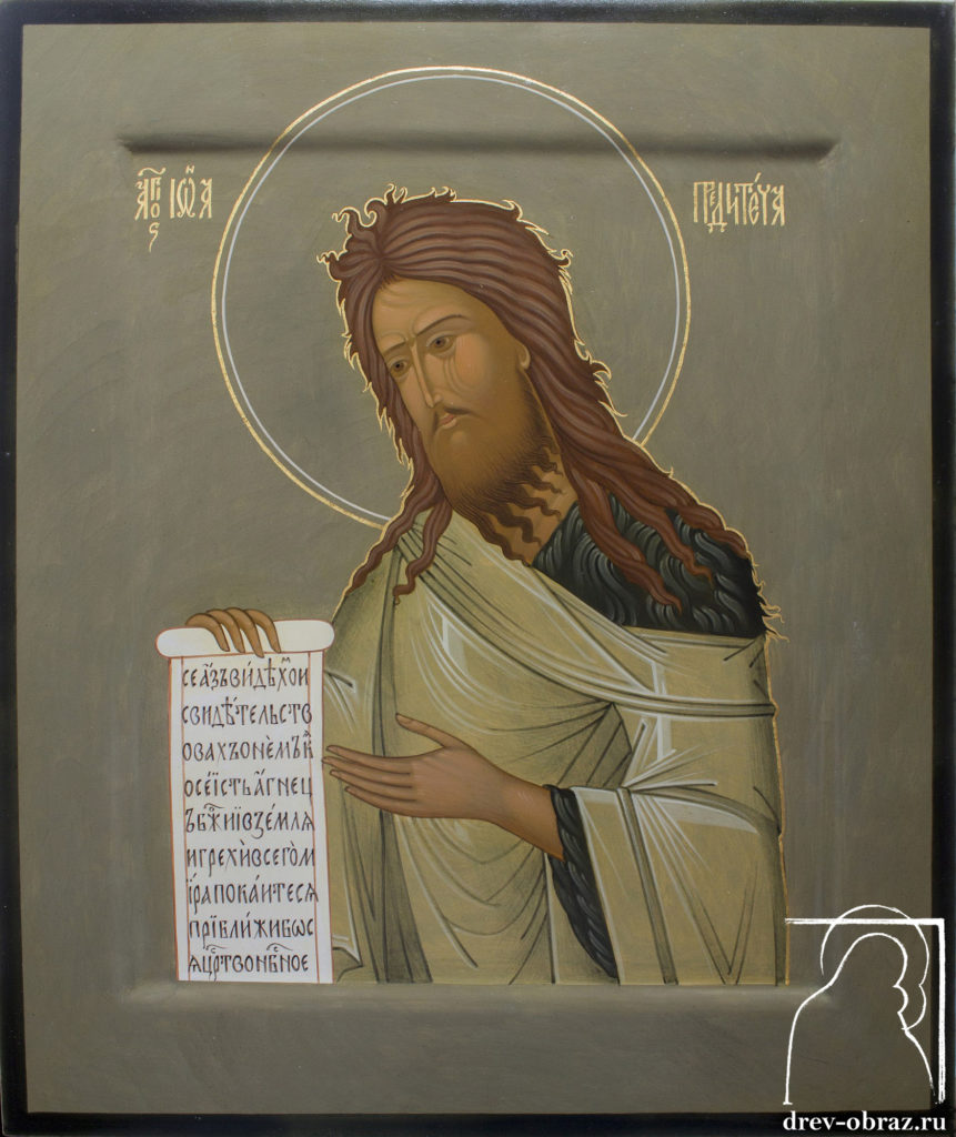 Купить писанную икону Иоанна предотечи