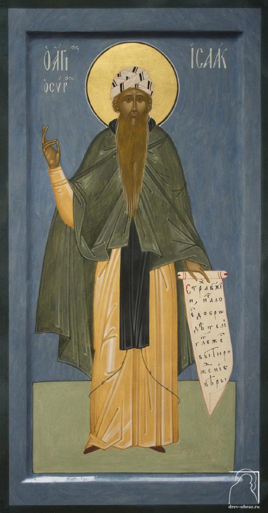 Купить писанную икону Исаака сирина