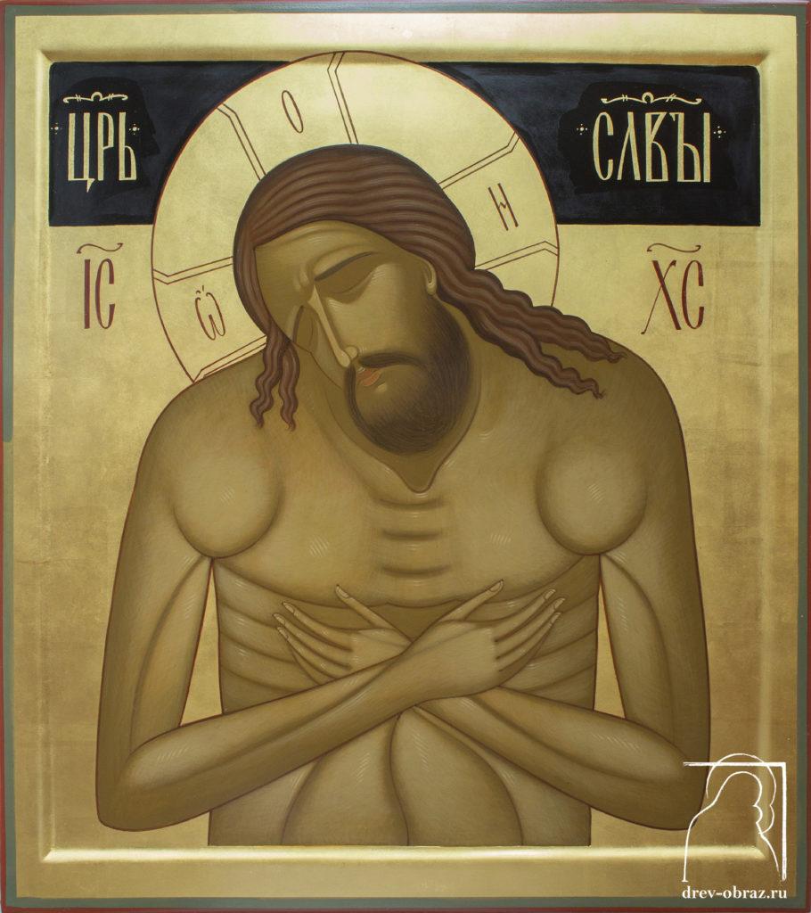 Купить писанную икону Спасителя Царь Славы